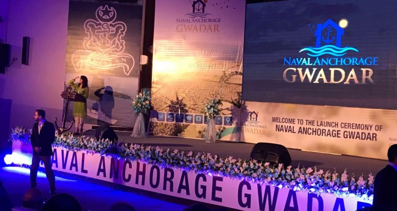Naval Anchorage Gwadar Lunching ceremony and Booking Detail