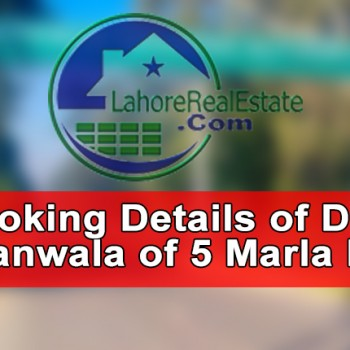 DHA Gujranwala Announced 5 Marla Residential Plot Files