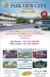 Park-view-city-Islamabad-1