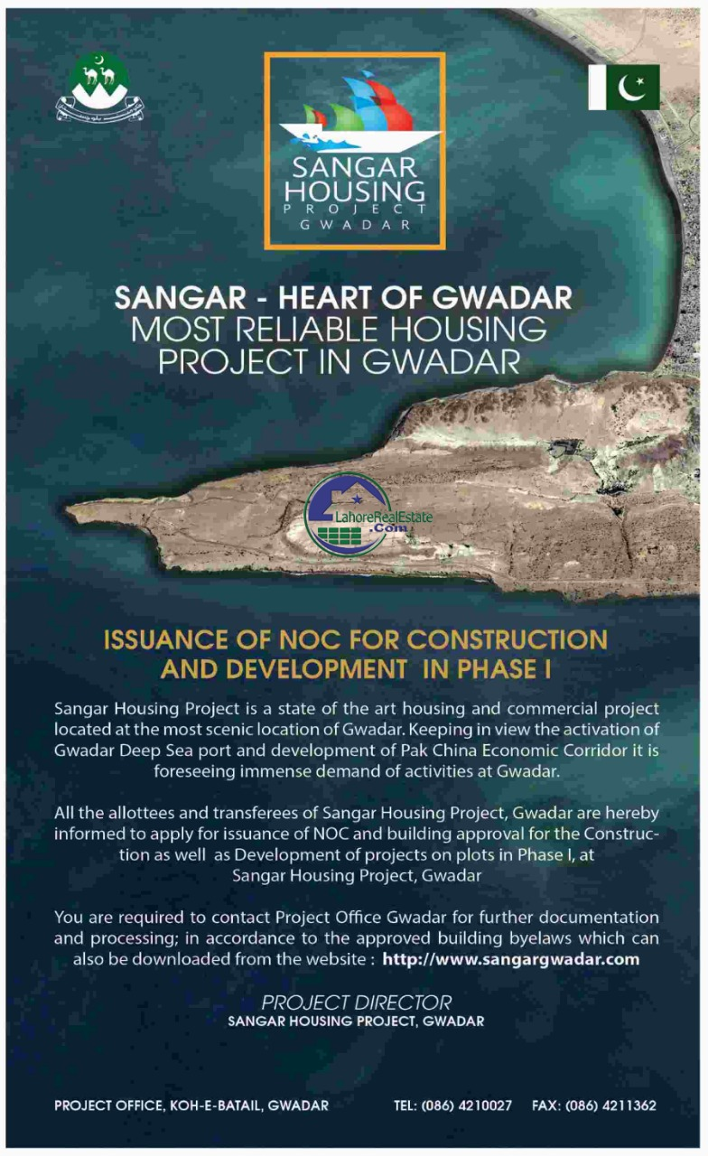 Sangar Gwadar heart of Gwadar