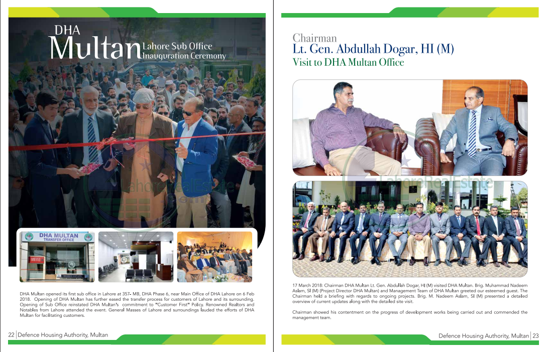 DHA-Multan-Newsletter-April-2019-Image-13