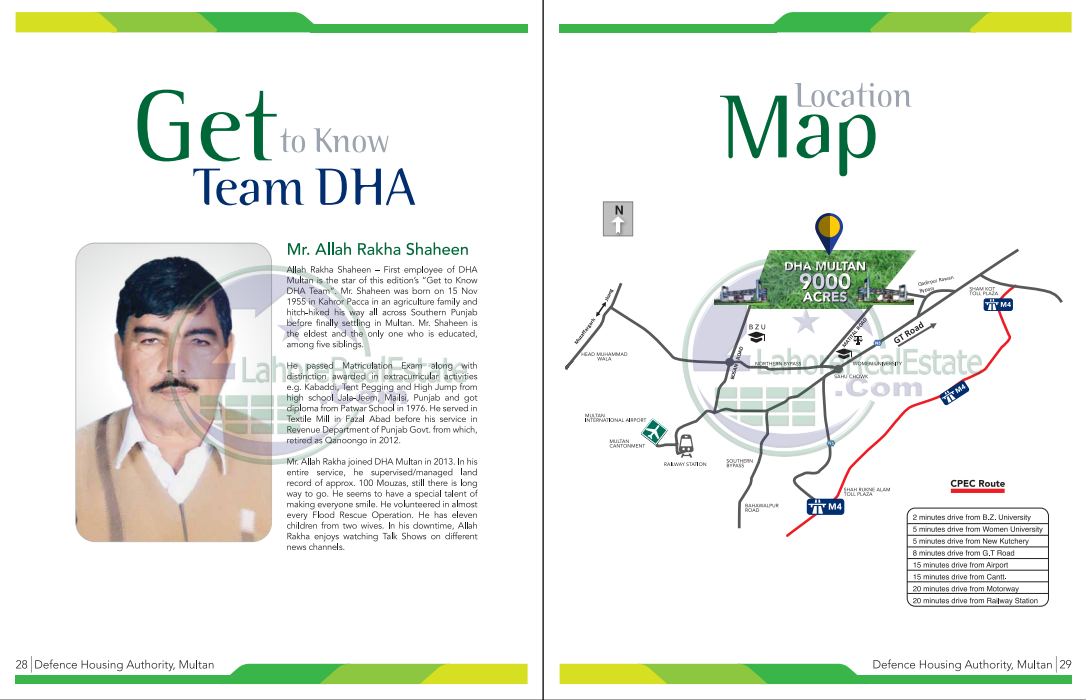 DHA-Multan-Newsletter-April-2019-Image-16