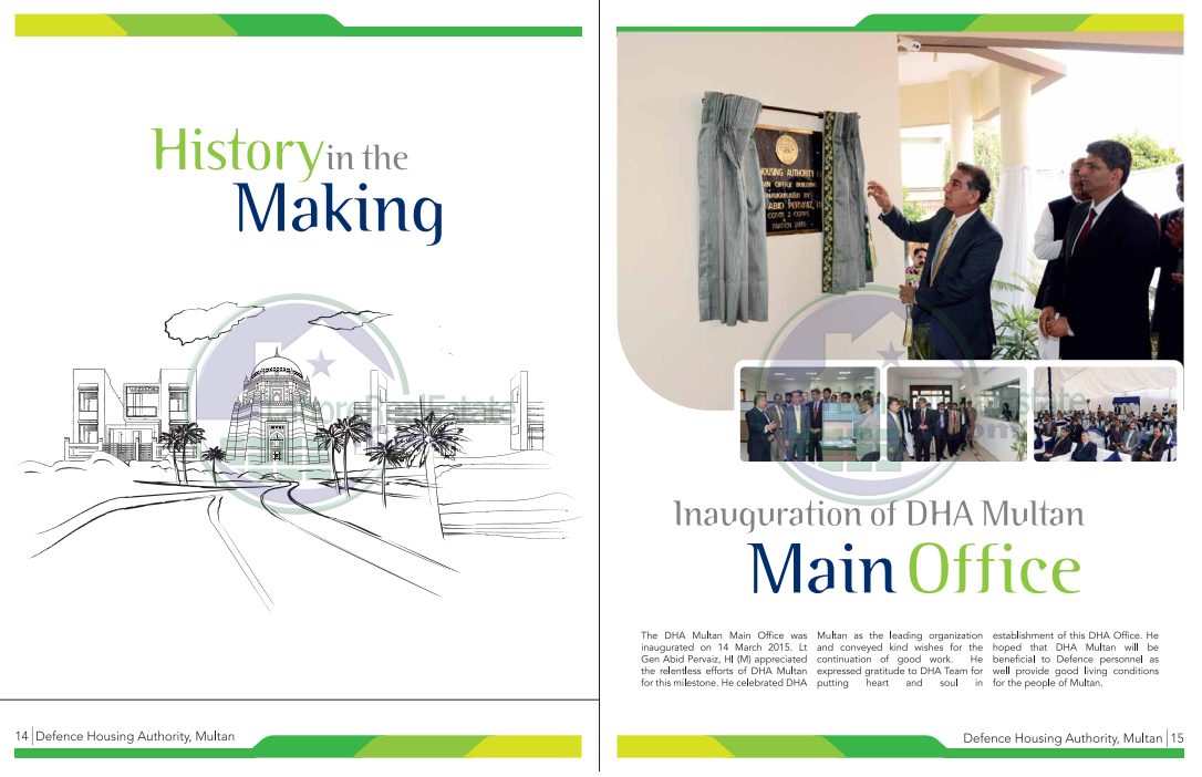 DHA-Multan-Newsletter-April-2019-Image-9