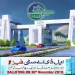 LDA City Lahore Balloting will be held on 30th November 2019 - Officially Announced