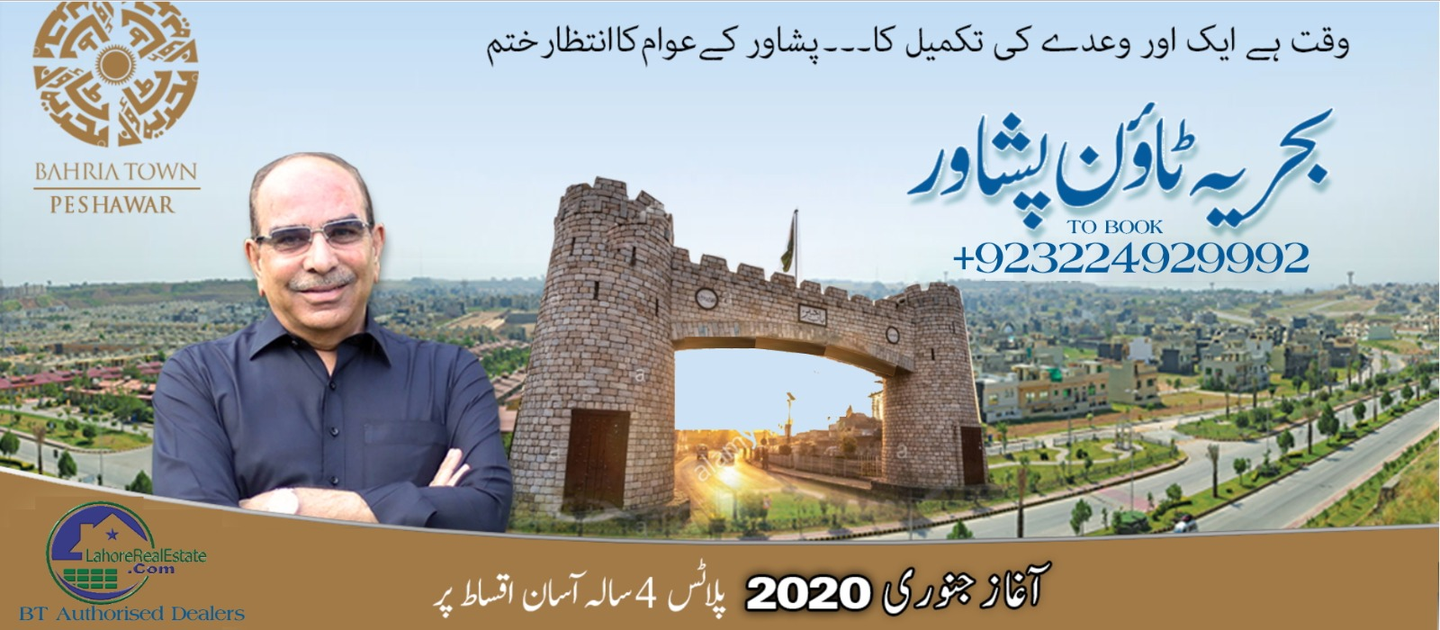 Bahria Town Peshawar Booking Launched Soon Payment Plan Plot Prices  Location Map – Lahore Real Estate ®