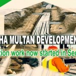 Electrification work now started in DHA Multan Sector M & Q