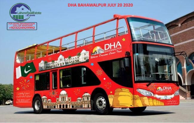 DHA Bahawalpur Development Update (8)